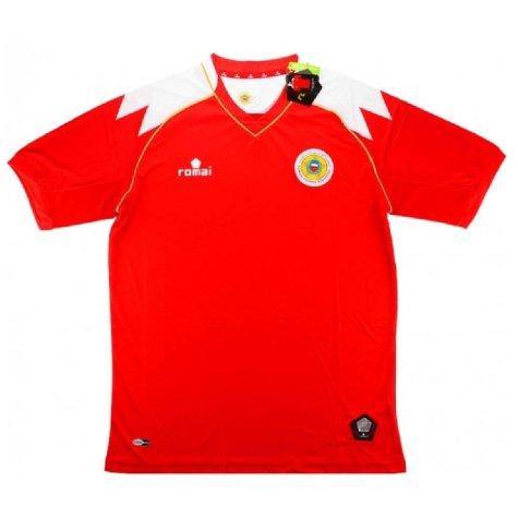 2015-16 Bahrain Home Shirt