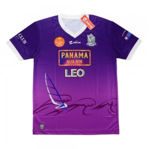 2017 HuaHin FC Mawin Home Football Shirt