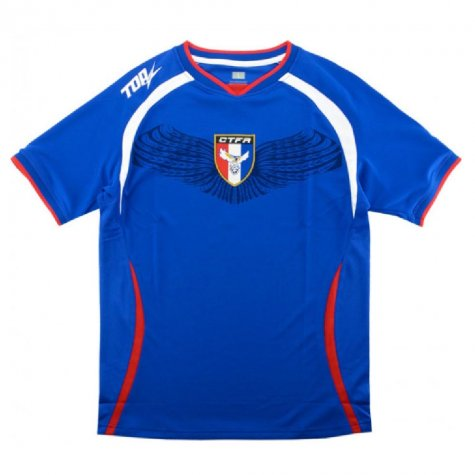2015-18 Chinese Taipei Home Shirt