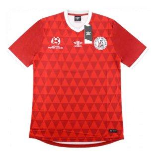 2019 Melbourne Knights Umbro Home Football Shirt