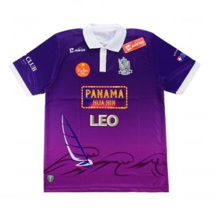 2017 HuaHin FC Mawin Polo Shirt (Purple)