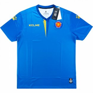2018 Zhejiang Yiteng Kelme Home Football Shirt
