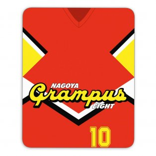 Nayoga Grampus Eight Mouse Mat